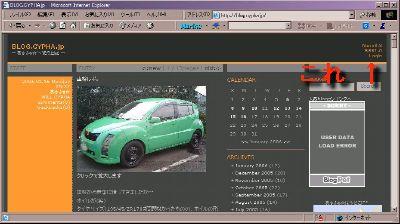 rss02.jpg