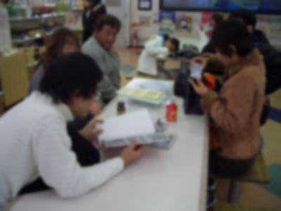hamanako_03.jpg