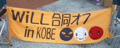 kobe_00.jpg