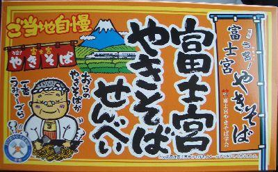 kakegawa_02.jpg