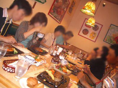 kakegawa_06.jpg