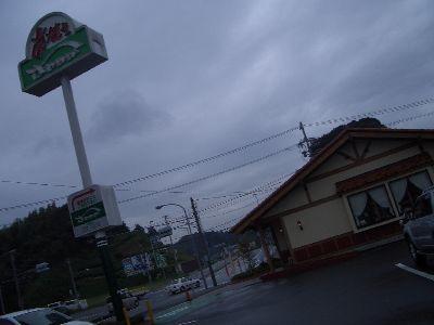 kakegawa_07.jpg
