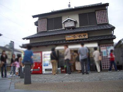 kakegawa_76.jpg