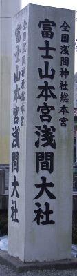 fujikawa_09.jpg