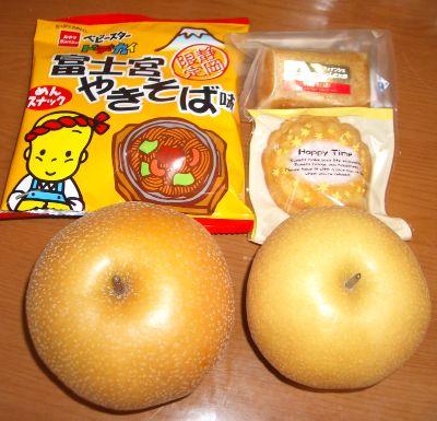 fruit_24.jpg